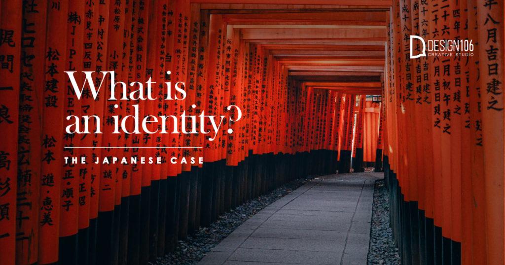 japanese-case-identity